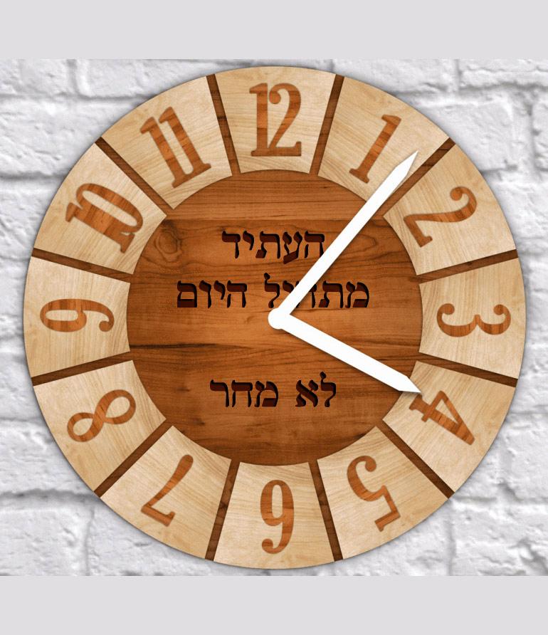שעון עם חריטה